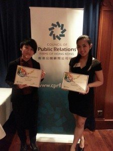Photo taken at the Award Presentation: Kwok Yee Sze郭綺思(left) & Tang Wing Chee 鄧頴姿 (right) won the Young PR Professionals' Competition 2013.
