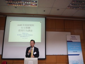 PR forum 2017 - Will Ma