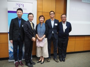 PR forum 2017 - Group Photo: Mark Chan, Will Ma, Pamela Leung, W. H. Lo, Ernest Chi (Left to right)