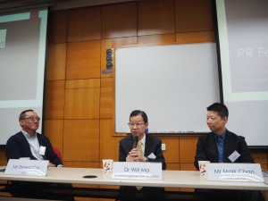 PR forum 2017 - Panel Discussion: Ernest Chi, Will Ma, Mark Chan (Left to right)