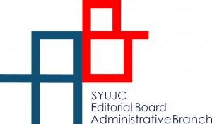 Administrative Branch copy
