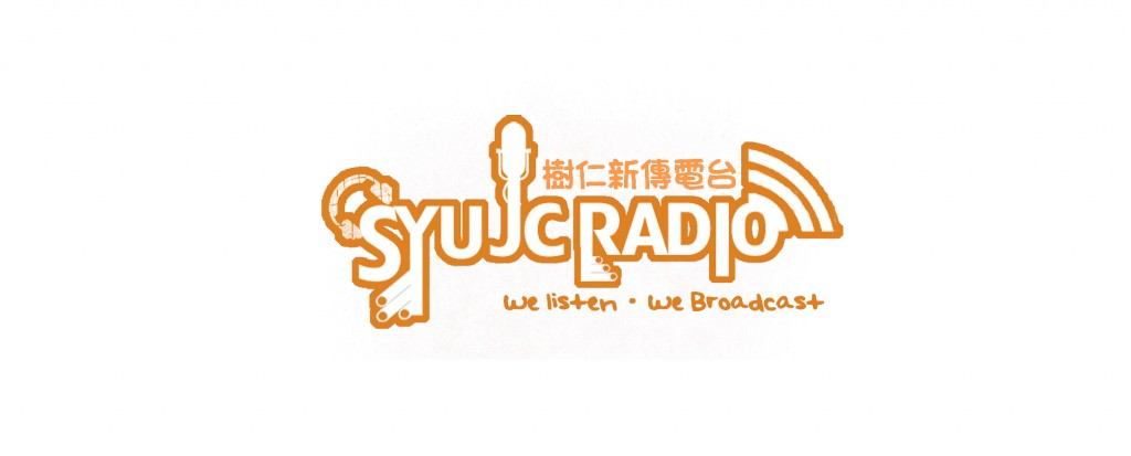 syu-jc-radio-logoFINAL2-copy-copy