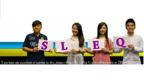 SLEQ-1024x329