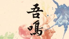 傳播節poster with photo final