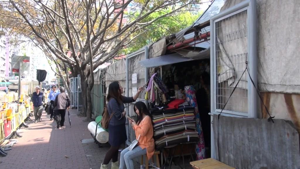 Yen Chow Street