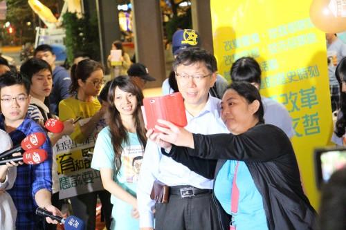 台灣直擊:九合一選舉2014