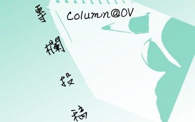 column-1024x721