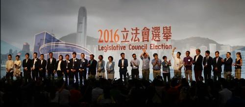 立法會選舉 2016