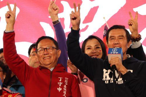 2018台灣九合一大選